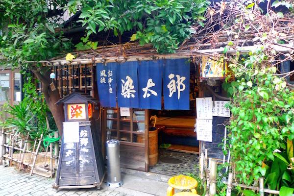 Sometaro Okonomiyaki in Kappabashi